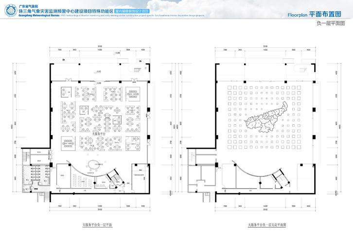 黑白直播体育jrs大厅方案设计
